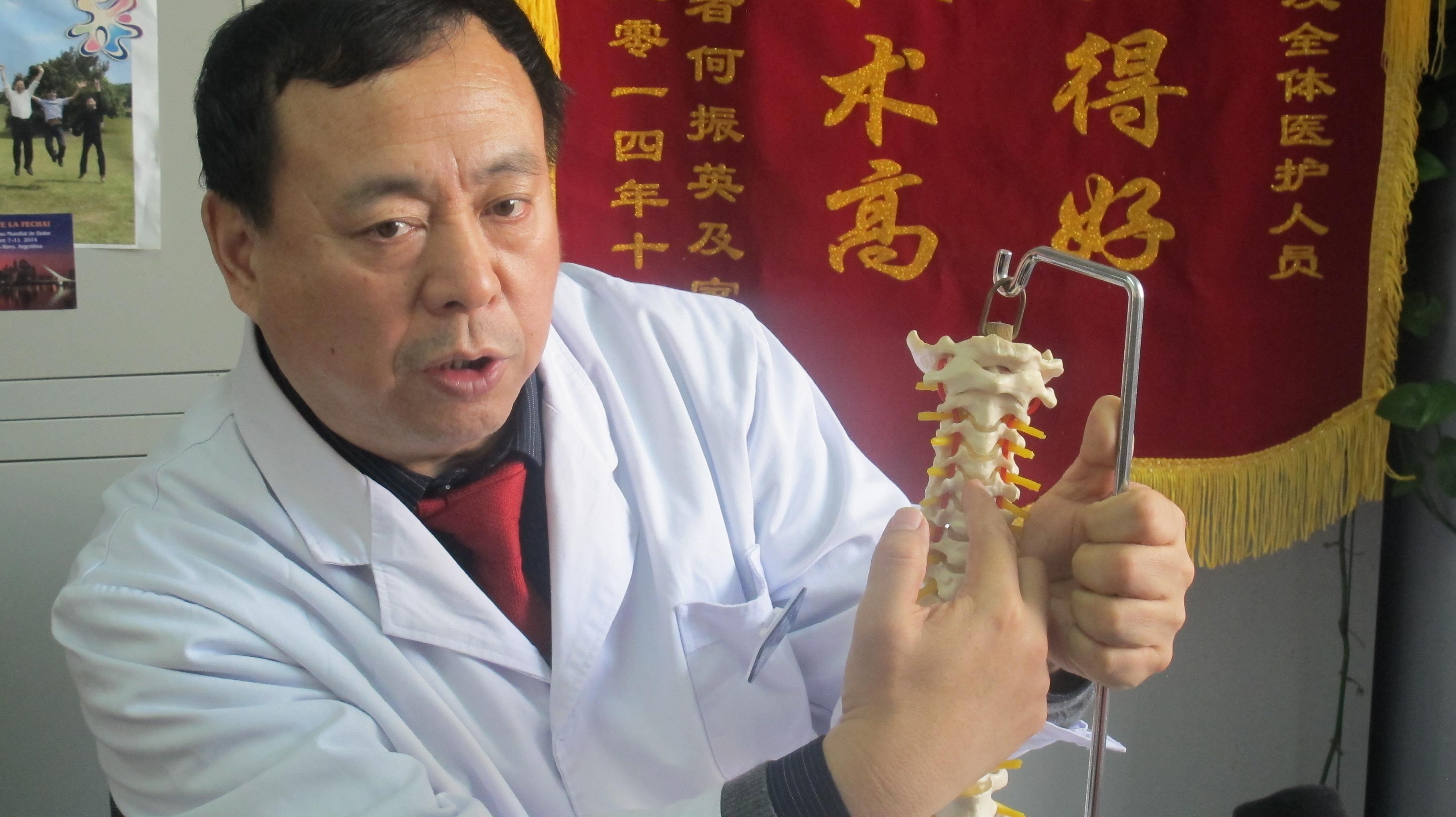 倪家骧:低温等离子消融术治疗椎间盘突出症