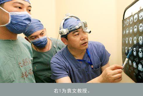 有压迫有症状 颈椎病才要手术