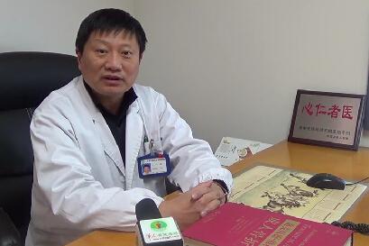 王鸥:骨质疏松的发生与预防治疗